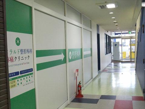 エメラルド整形外科疼痛クリニックは札幌市北区麻生に位置し、樽川篠路線から341台のスペースがある駐車場に入庫できます。また、札樽自動車道札幌北インターチェンジより1.5kmと近接しています。クリニックに受診された際には1時間無料となります。