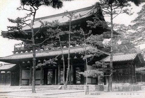 大徳寺山門・絵葉書(東川寺所蔵)