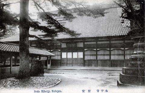 永平寺・僧堂・絵葉書 (東川寺所蔵)
