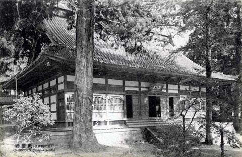 永平寺・祠堂殿・絵葉書(東川寺所蔵)