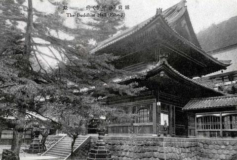 永平寺・佛殿・絵葉書 (東川寺所蔵)