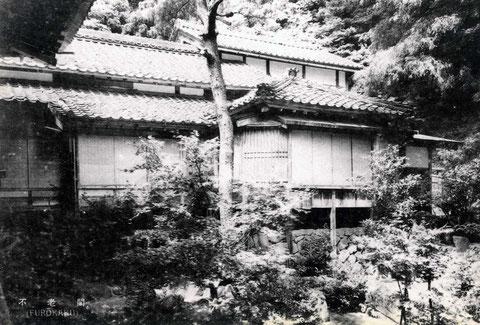 永平寺・不老閣・絵葉書 (東川寺所蔵)