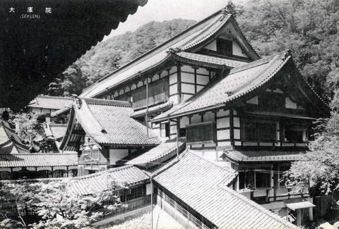 永平寺・大庫院・絵葉書(東川寺所蔵)
