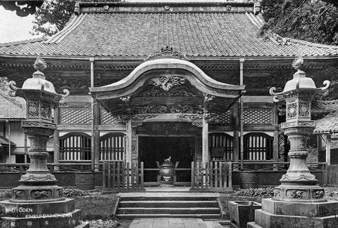 再建新築された承陽殿・絵葉書(東川寺所蔵)
