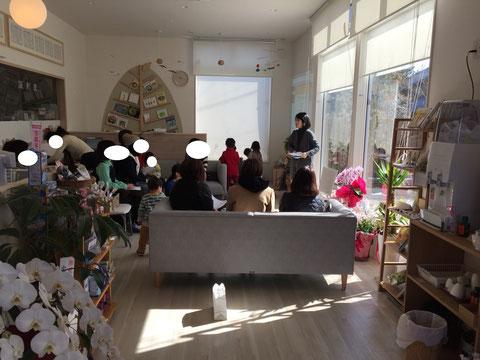 東田直樹を通じて自閉症を知る アサヒ薬局 金立 佐賀 ほっこり本の会 ホームページ