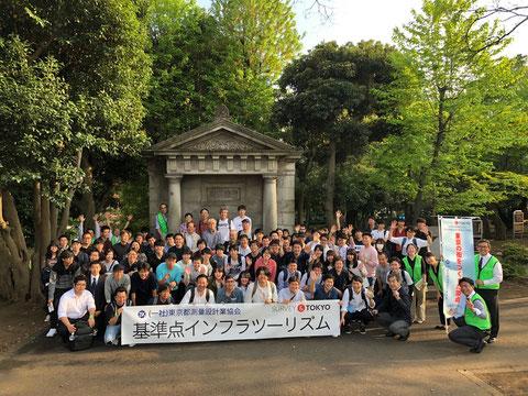 基準点インフラツーリズム 日本水準原点前での記念撮影