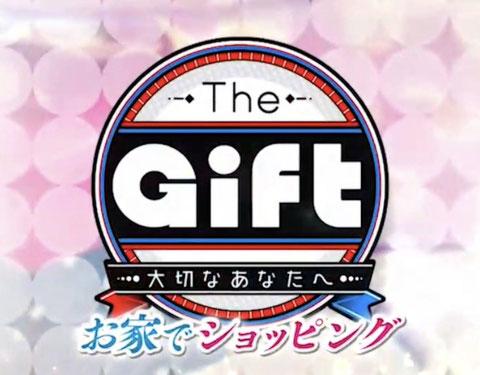 日本テレビ TheGift 放映 紹介 地域資源 活性化 美濃和紙 千代紙 みやび 美しい 日本文化 伝統 手づくり 筆記具 ボールペン ハンドメイド