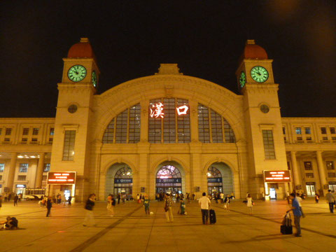 Der Bahnhof in Hankou in Wuhan, Bild, Photo