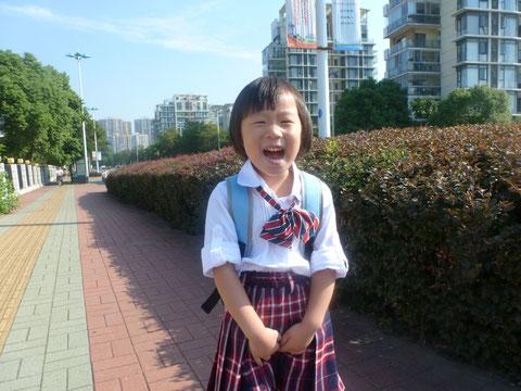 Chinesischer Kindergarten in Suzhou