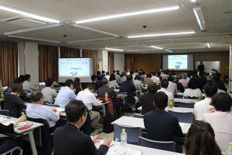 北海道大家塾の開催風景