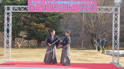 日本剣道形2