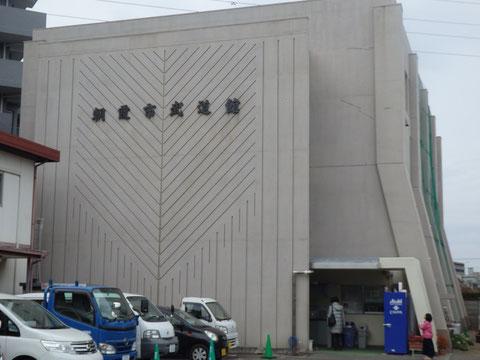会場:朝霞市武道館