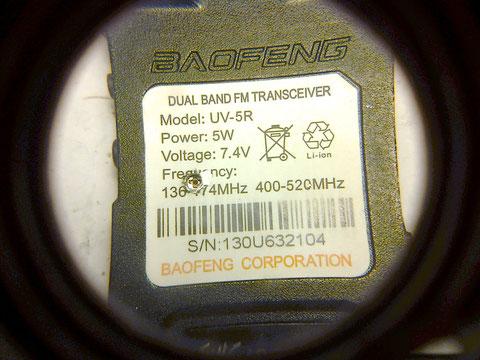 Agujero `para calibrar el micro potenciometro ajuste mod. Vista general..