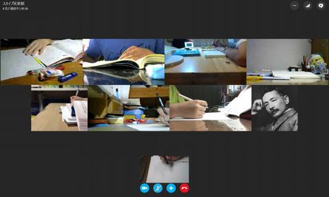 オンライン自習室の画像1