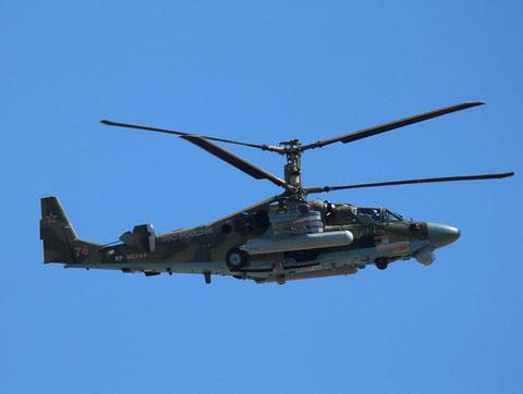 "Ka 52 "" 74 ""  RF-90389 Russian Air Force -2"