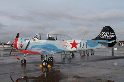 JAK52 EC-IAI-1