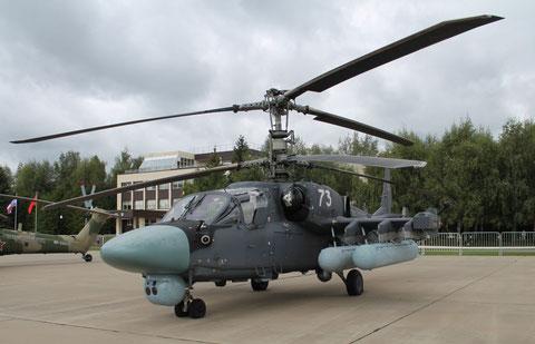 """Ka 52 """" 73 """"  RF-90675 Воздушно-космические силы         ( ВКС ) Россия -1"""