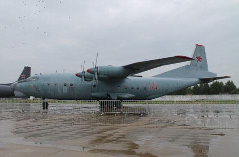 """AN 12BK """" 14 """"  RF-93950 Russian Air Force -2"""
