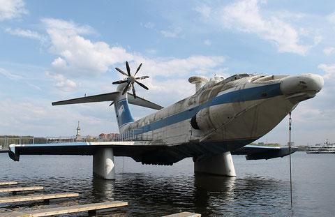 A-90 Orljonok -11