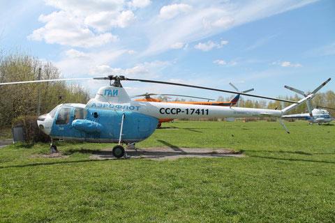 "Mi 1  "" CCCP-17411 ""  Aeroflot -1"