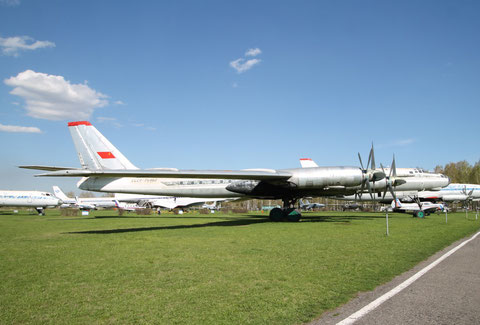 "TU 116  "" CCCP-76462 ""  -11"