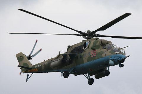 """MI 35 """" 55 """"   RF-13374  Воздушно-космические силы       ( ВКС ) Россия -3"""