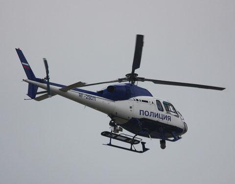 AS355 RF-29011-2