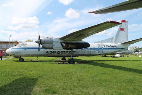 """An 24  """" CCCP-46761 """" Aeroflot -2"""