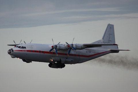 AN12 UR-CAH-2
