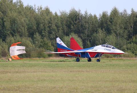 """MiG 29UB """" 14 """"  RF-92804  Воздушно-космические силы ( ВКС ) Россия -7"""