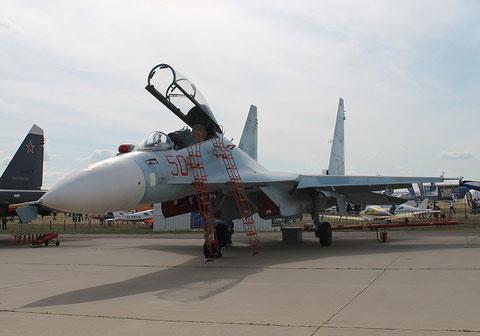"""SU 30M2 """" 50 """" RF-95241-2"""