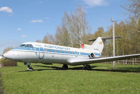 """JAK 40  """" RA-87229 """"  Aeroflot -3"""