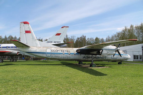 """An 24  """" CCCP-46761 """" Aeroflot -3"""