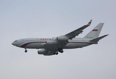 "Il-96 300PU "" RA-96022 "" Rossiya -2"