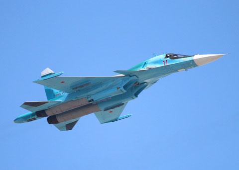 """SU 34 """" 11 """"  RF-95844  Воздушно-космические силы       ( ВКС ) Россия -1"""