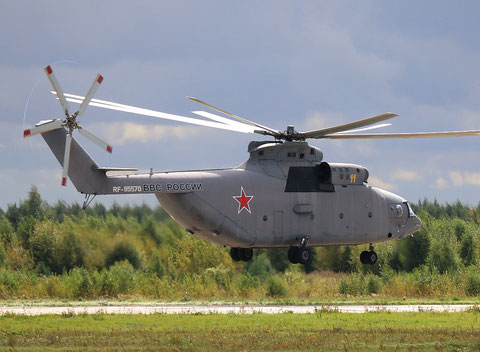 "Mi 26 "" 11 ""  RF-95570 Russian Air Force -4"