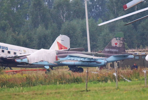 """SU 25BM """" 83 """" RF-95157    Воздушно-космические силы ( ВКС ) Россия -1"""