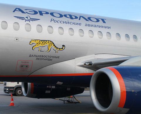 """Superjet 100-95 """" RA-89043 """" Aeroflot -3"""
