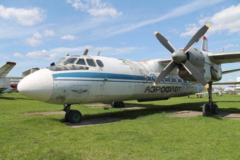 """An 24  """" CCCP-46761 """" Aeroflot -1"""