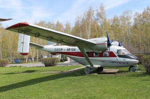 """AN 14  """" CCCP-48104 """"   Aeroflot -2"""