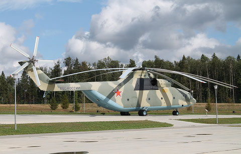 "Mi 26 "" 80 "" Russian Air Force -2"
