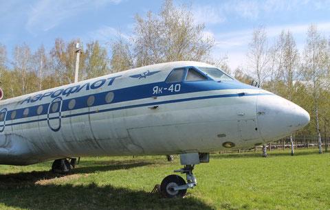 """JAK 40  """" RA-87229 """"  Aeroflot -2"""