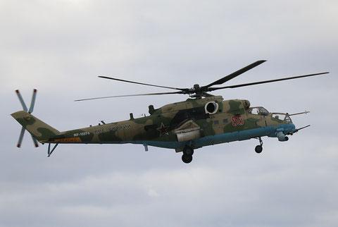 """MI 35 """" 55 """"   RF-13374  Воздушно-космические силы       ( ВКС ) Россия -4"""