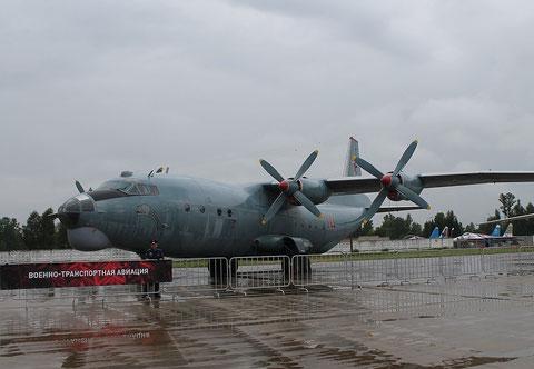 """AN 12BK """" 14 """"  RF-93950 Russian Air Force -1"""