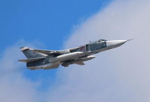 """SU 24M """" 47 """"  RF-95091     Воздушно-космические силы ( ВКС ) Россия -1"""