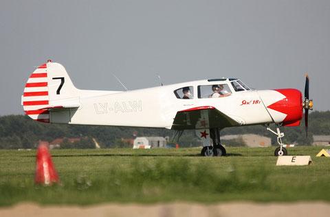 JAK18T LY-ALW-1