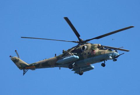 """MI 35 """" 55 """"   RF-13374  Воздушно-космические силы       ( ВКС ) Россия -1"""