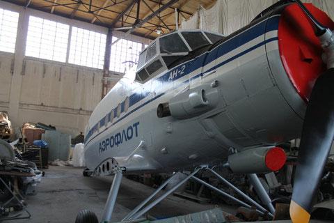 """AN 2  """" CCCP-70992 """"  Aeroflot -3"""