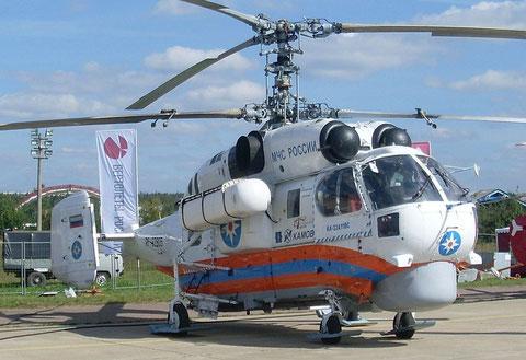 Ka32 RF-32805-2