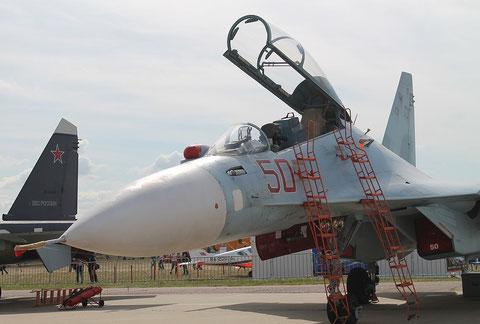 """SU 30M2 """" 50 """" RF-95241-3"""